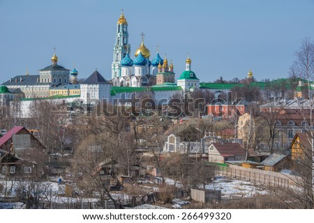 View of Trinity Sergius Lavra in Sergiev Posad. Moscow region. Russia.  - stock photo