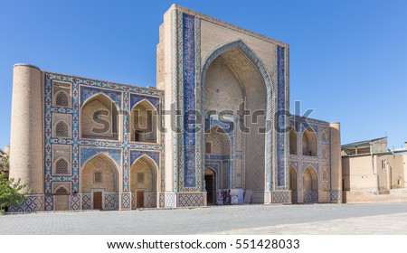View of Ulugbek Medressa, the oldest madrasah of Central Asia, in Bukhara,  Uzbekistan