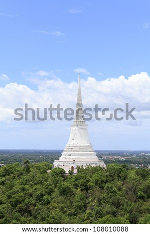 View of white pagoda on the hill top in Petchburi, Thailand - stock photo