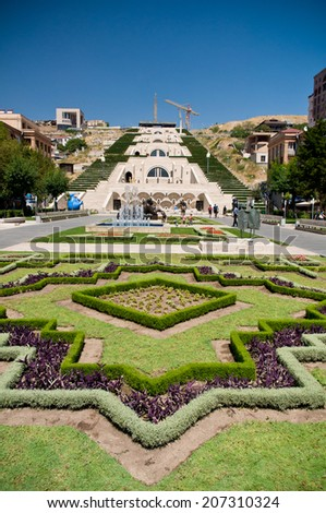 view of Yerevan, capital of Armenia - stock photo