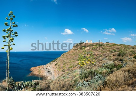 View on Aegean sea in Greece