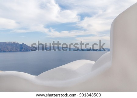 view on caldera of Santorini from Oia