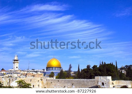 View on Dome Of The Rock in Jerusalem, Israel (beauty sky). - stock photo