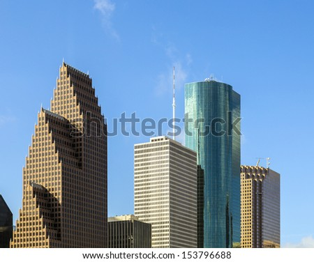 View on downtown Houston with skyscraper - stock photo