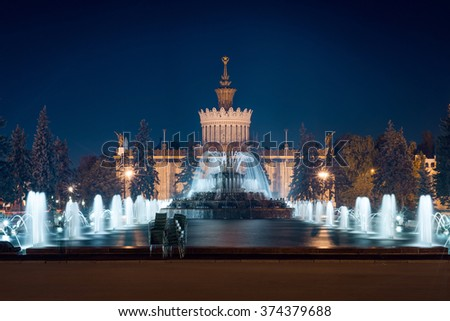 View on fountain Stone Flower and pavilion Farming on VDNH (Exhibition of Achievements of National Economy) in the night - stock photo