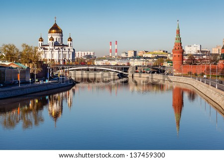 View on Kremlin and Cathedral of Jesus Christ Saviour, Moscow, Russia - stock photo