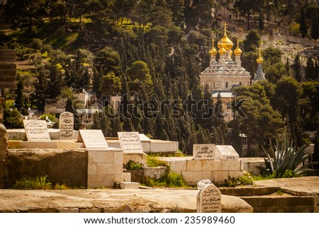 View on Mary Magdalene s cathedral of Russian Orthodox Gethsemane convent among trees on Mount of Olives slope. Jerusalem, Israel. - stock photo