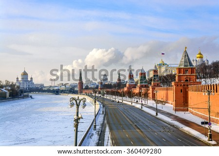 View on Moscow river and Moscow Kremlin in winter. Moscow, Russia - stock photo