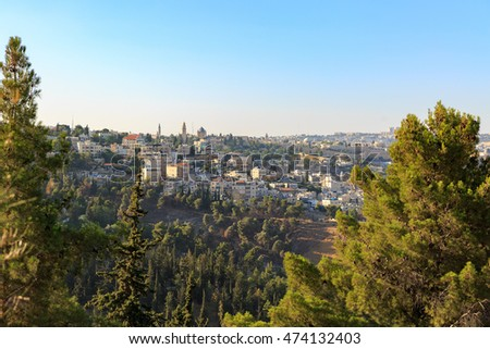 View on mount Zion, Dormitsion abbey and church in Jerusalem