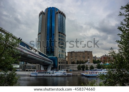 View on new Moscow City buildings. Russia.