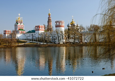 View on Novodevichy Monastery from pond. Moscow, Russia. - stock photo