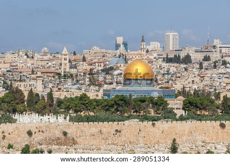 View on Old City and Dome of the Rock Mosque in Jerusalem, Israel. - stock photo