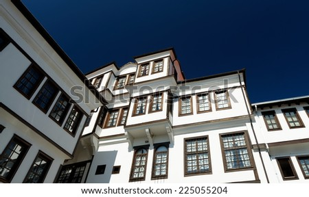 View on old town of Ohrid in Macedonia, Balkans.  - stock photo