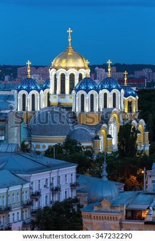 View on Saint Volodymyr´s cathedral in Kiev,Ukraine - stock photo
