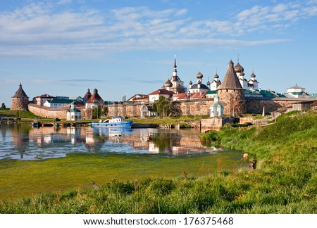 View on Solovetsky Monastery from the Bay of well-being, Russia. Solovetsky Monastery is on the UNESCO's World Heritage List. - stock photo