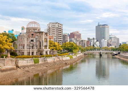 View on the atomic bomb dome in Hiroshima Japan. UNESCO World Heritage Site - stock photo