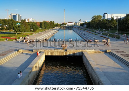 View on the historical square from the dam on Iset river in the center of Ekaterinburg, Russia