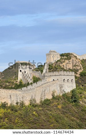 View on the majestic Great Wall at sunset at Jinshanling, 120 KM northeast from Beijing. - stock photo