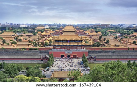 View on the majestic Palace Museum, Beijing, China - stock photo