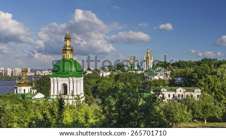 View on the Pechersk lavra panorama in Kiev,Ukraine - stock photo