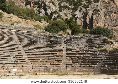 View on the ruins of Delphi