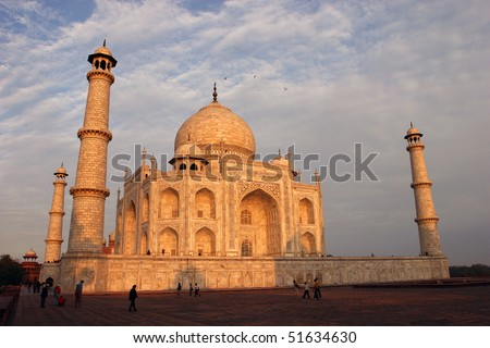 View on the Taj Mahal from the Western side at sunset - stock photo