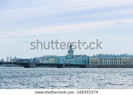 View on Vasilevsky Island and the Cabinet of Curiosities from the Palace Embankment  in St. Petersburg, Russia - stock photo