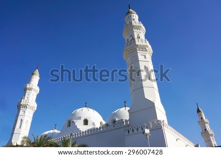 View outside of Qubaâ?? Mosque. - stock photo