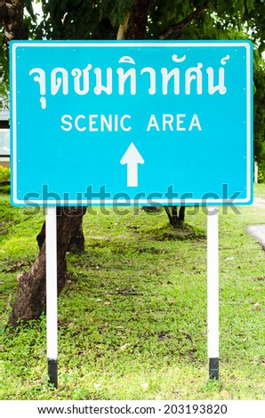 view point label with thai language for tourist people at on nature mountain winter.