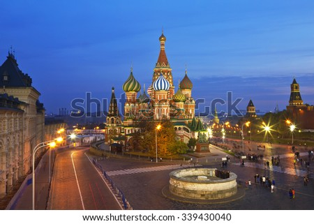 View Red square, St. Basil's Cathedral, the Kremlin  at dusk, Moscow, Russia - stock photo