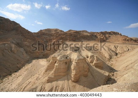 View, Ruins, Qumran, Dead Sea Region, Israel