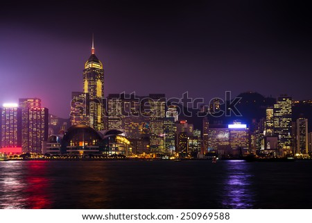 View the city at night from Kowloon. Hong Kong. China. - stock photo