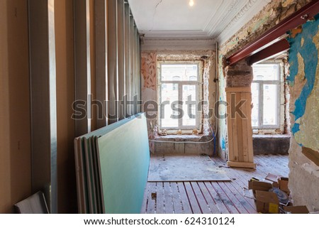 view the vintage room with fretwork on the ceiling of the apartment during under renovation