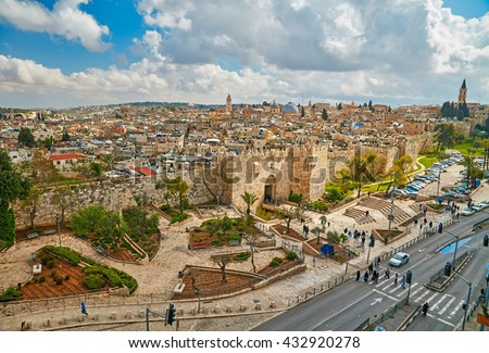View to Damascus Gate and old Jerusalem City - stock photo