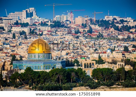 View to Jerusalem  city. Israel - stock photo