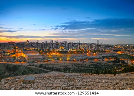 View to Jerusalem old city. Israel. HDR - stock photo