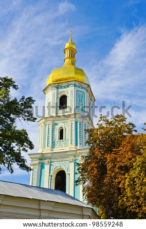 view to sofiya church in Kiev,Ukraine - stock photo