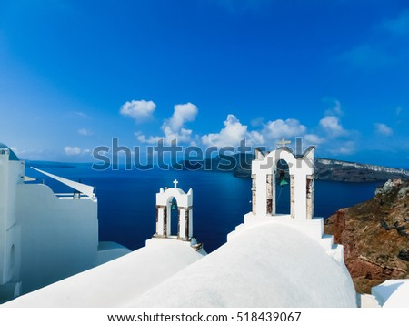 View to the sea from Oia village of Santorini island in Greece