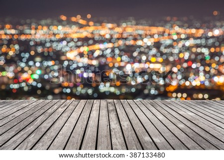 viewing platform and city night view - stock photo