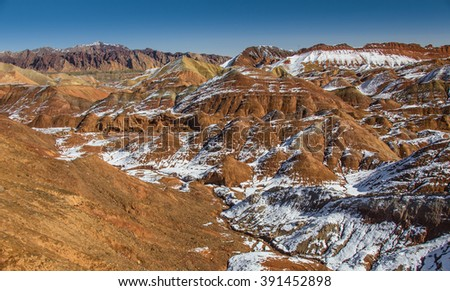 Views from Red Rock, China, Rainbow Mountains - stock photo