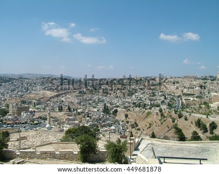 views of Jerusalem from the mount of olivers, Jerusalem, Israel - stock photo
