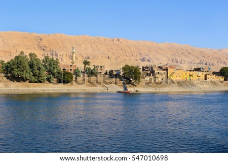Village along the shore of the Nile River in Egypt, Africa