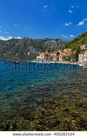 Village Perast on coast of Boka Kotor bay - Montenegro - nature and architecture background - stock photo