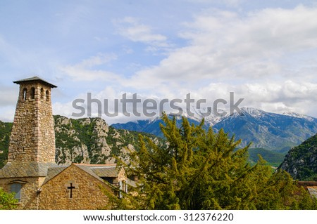 Villefranche-de-Conflent is a medieval town in southeast France - stock photo