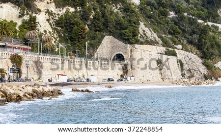 VILLEFRANCHE-SUR-MER, FRANCE, on JANUARY 8, 2016. Coastal landscape, bay and picturesque cape