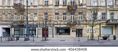 VILNIUS, LITHUANIA - MARCH 27, 2016: Fragment a buildings on the avenue of a name of the grand Lithuanian duke Gediminas. All architecture elements - typical for the middle of the twentieth century. - stock photo
