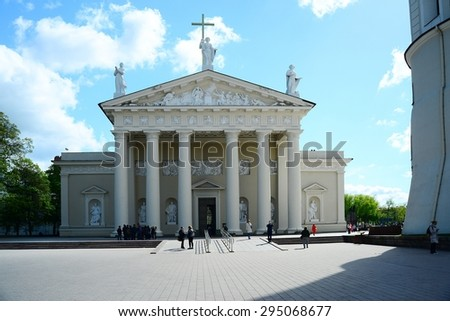 VILNIUS, LITHUANIA - MAY 8: View of a Cathedral square of Vilnius old town on May 8, 2015, Vilnius, Lithuania.