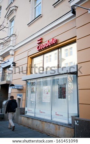 VILNIUS - OCTOBER 28: Citadele Bank branch in Gediminas Avenue on October 28, 2013 in Vilnius, Lithuania. Bank Citadele is the largest local bank in Latvia with branch offices in other countries.