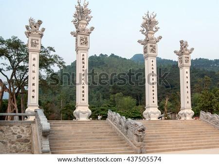 Vinh Phuc, Vietnam, March 17, 2016 Truc Lam Tay Thien. Tam Dao alpine, Vinh Phuc Province, Vietnam