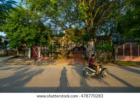 VINHPHUC, VIETNAM, SEP 04, 2016: Ancient gate in a village in Vinh Phuc province, Vietnam. Village gate is a specific of Northern country side in Vietnam.